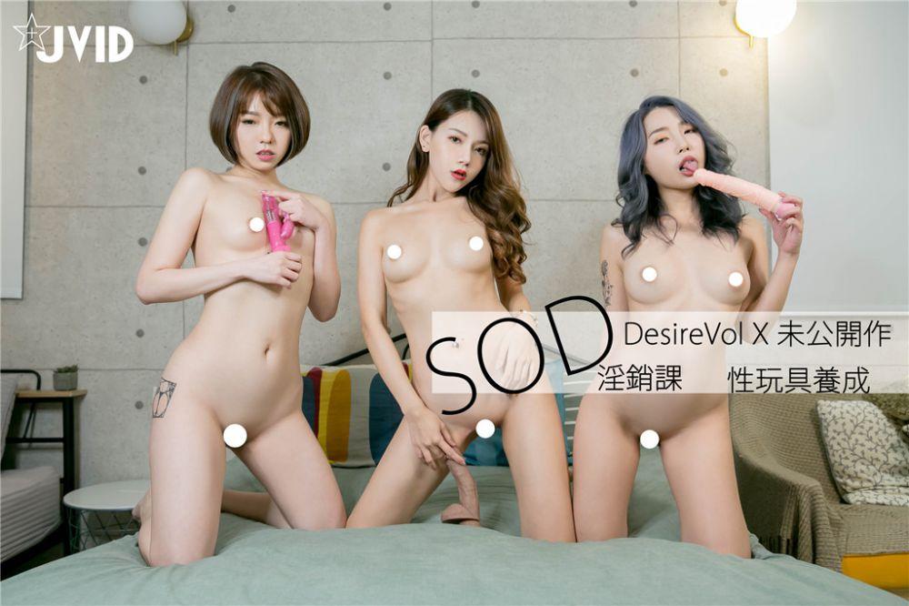 营销课超高颜值极致黑丝OL性玩具养成 01